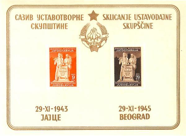 1945 Yugoslavia