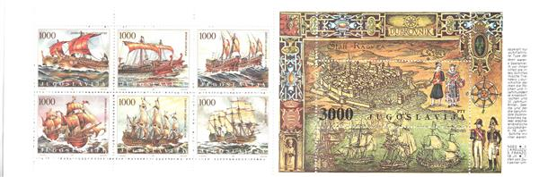 1989 Yugoslavia