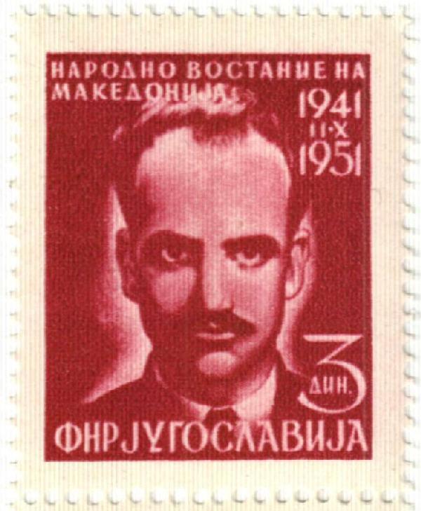 1951 Yugoslavia