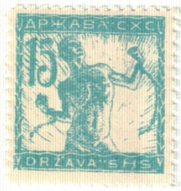 1919 Yugoslavia