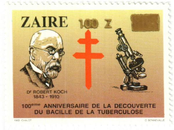 1990 Zaire