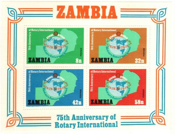 1980 Zambia