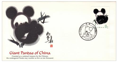 1985 China, People's Republic of