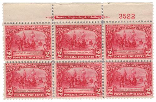 1907 2c Jamestown Commemorative: Founding of Jamestown
