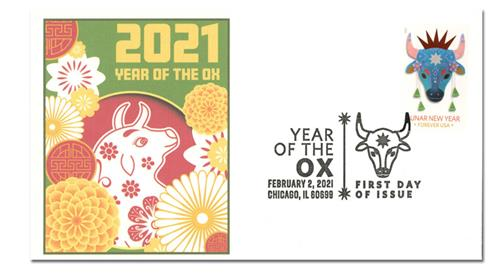2021 First-Class Forever Stamp - Lunar New Year: Year of the Ox