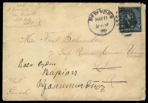 1898 5c Grant Single (Scott #281) Used on 1901 Cover to Russia