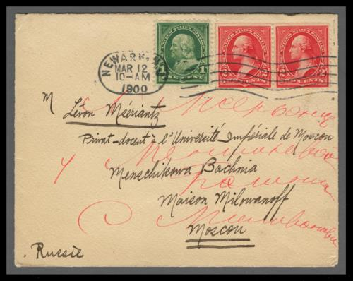 1898-99 1c & 2c 1st Bureau Issues on Cover to Moscow