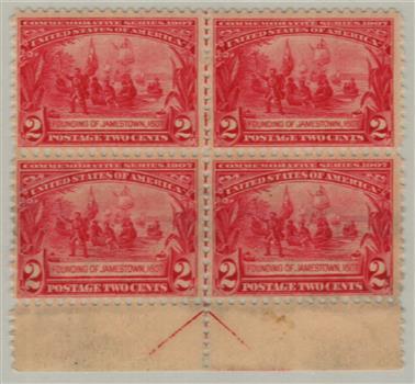 1907 2c Jamestown Commemorative: Founding of Jamestown