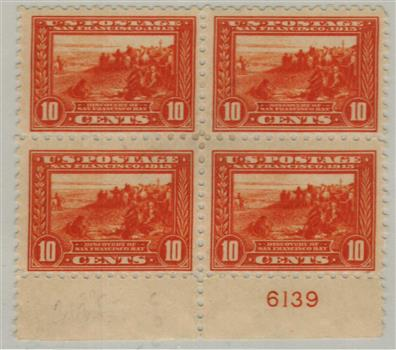 1915 10c Panama-Pacific Exposition: Discovery of San Francisco Bay, orange
