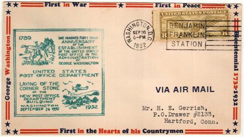 1932 8c Rotary Pf 10-1/2x11