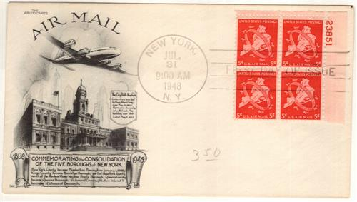 1948 5c New York City Jubilee