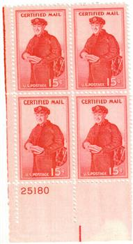 1955 Certified Mail 15c