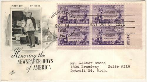 1952 3¢ Newspaper Boys