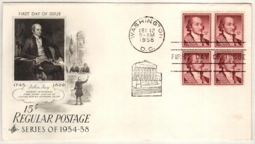 1958 Liberty Series - 15¢ John Jay