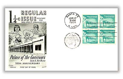 1960 Liberty Series Coil Stamps - 1 1/4¢ Palace of Governors