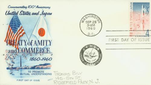 1960 4c United States and Japan Treaty