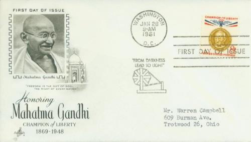 1961 8c Mahatma Gandhi
