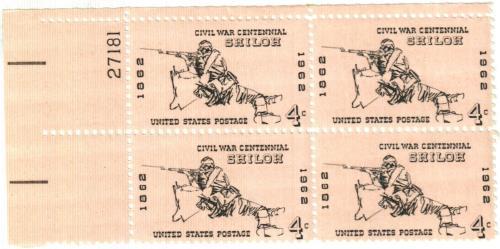 1962 4c Civil War Centennial: Battle of Shiloh