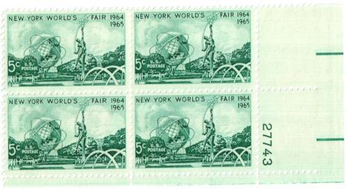 1964 5c New York World's Fair