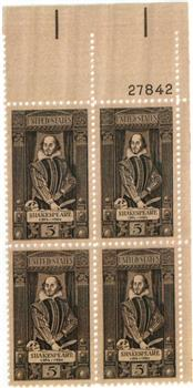 1964 5c William Shakespeare