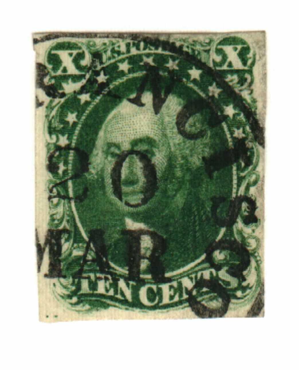 1855 10c Washington, green, type I, imperforate