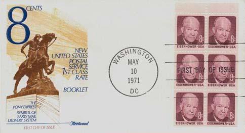 1971 8c D.D. Eisenhower Perf 11x10-1/2