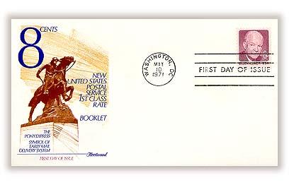1971 8c Dwight D. Eisenhower, perf 11 x 10 1/2