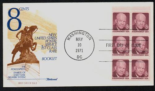 1970-74 8c Dwight D. Eisenhower, booklet pane of 6