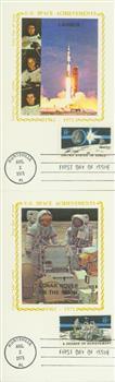 1971 8c Space Achievements