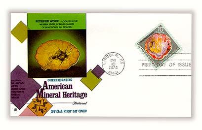 1974 10c Mineral Heritage: Petrified Wood