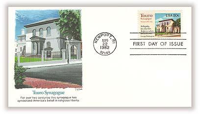 1982 20c Touro Synagogue