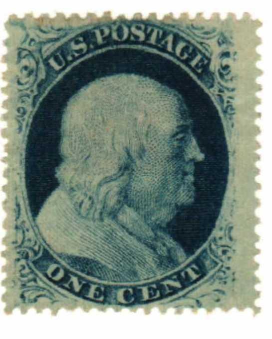 1857 1c Franklin, type V