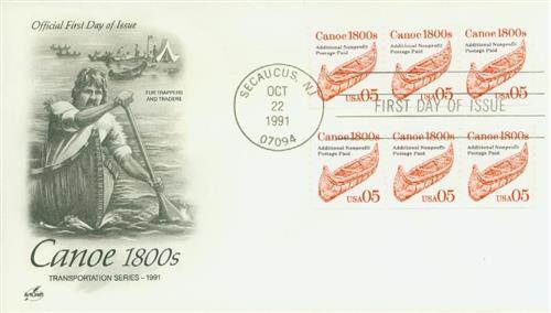 1991 5c Canoe coil gravure version