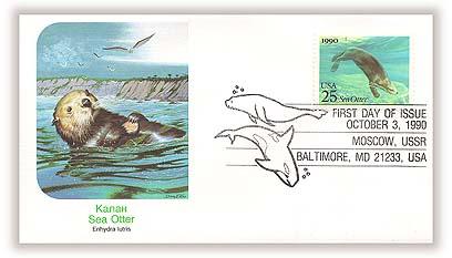 1990 25c Sea Creatures: Sea Otter