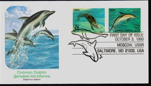 1990 25c Creatures Otter/Dolphin Setenant Pr