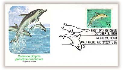 1990 25c Sea Creatures: Common Dolphin