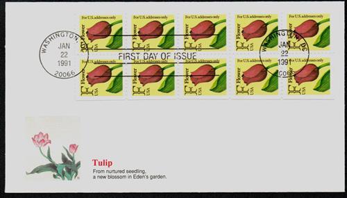 1991 29c 'F' Stamp,BEP bklt pane of 10