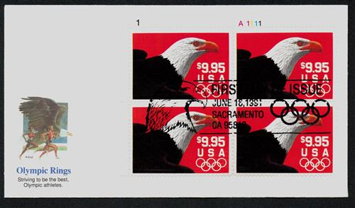 1991 $9.95 Eagle, Express Mail