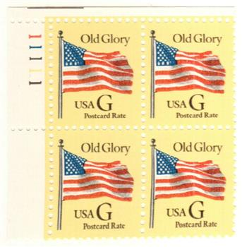 1994 20c G Rate Old Glory For Sale At Mystic Stamp Company