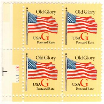 1994 20c Old Glory Red G For Sale At Mystic Stamp Company