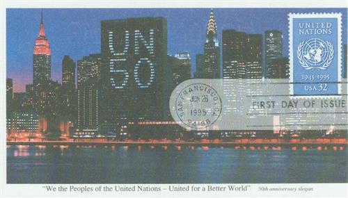 1995 32c U. N., 50th anniversary