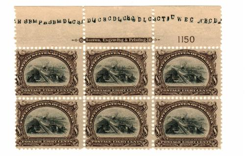 1901 8¢ Pan-American Exposition: Canal Locks at Sault Ste. Marie