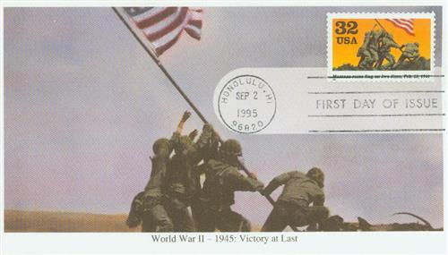 1995 32c Marines raise flag on Iwo Jima