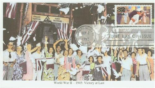 1995 32c News of victory hits home