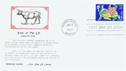 1997 32c chinese new year of the ox for sale at mystic stamp company - Chinese New Year 1997
