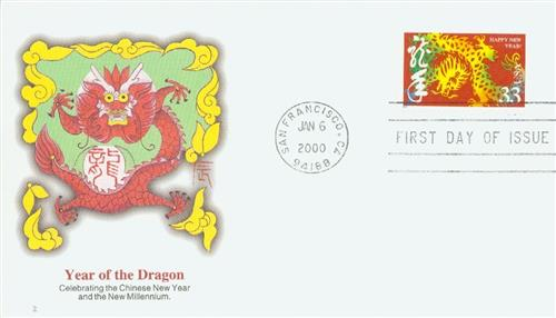 2000 33c chinese lunar new year year of the dragon for sale at mystic stamp company