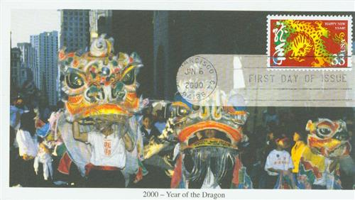 2000 33c Year of the Dragon