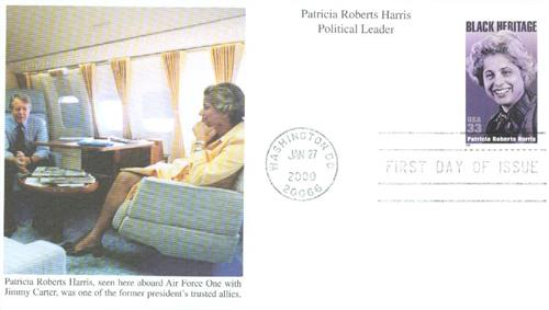 2000 33c Patricia Roberts Harris, s/a