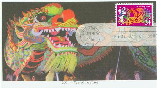 2001 34c Chinese Lunar New Year - Year of the Snake