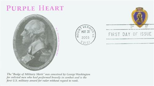 2003 37c Purple Heart, 11.25 x 10.75